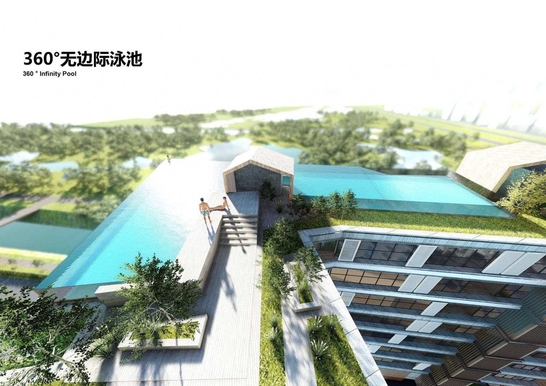 20200109 福田口岸东广场拆迁置换用地项目(文本文件)_页面_41