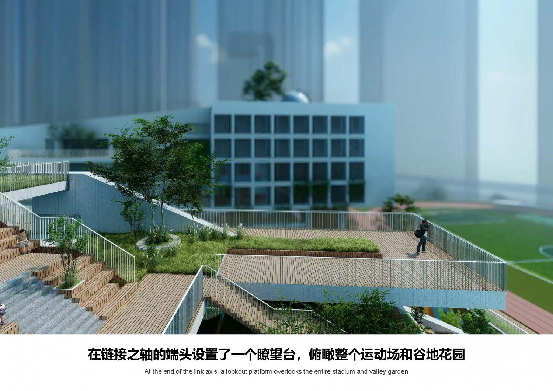 20210620龙华清泉外国语学校(初中部)建设工程05_页面_39