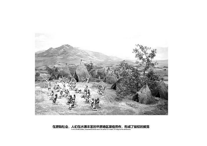 20200109 福田口岸东广场拆迁置换用地项目(文本文件)_页面_07