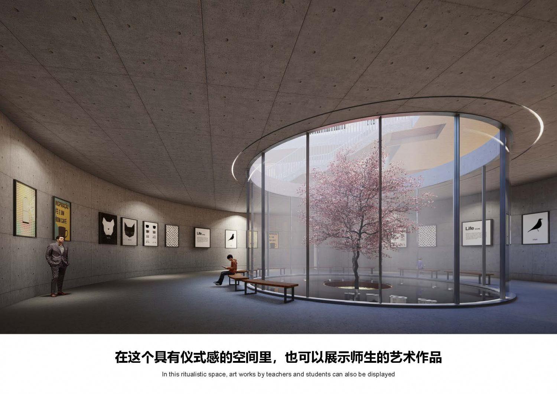 20210620龙华清泉外国语学校(初中部)建设工程05_页面_46