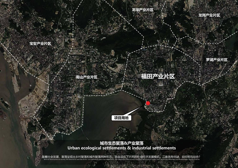 20200109 福田口岸东广场拆迁置换用地项目(文本文件)_页面_10