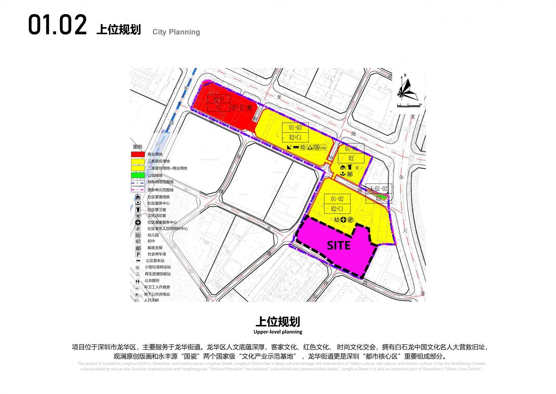 20210620龙华清泉外国语学校(初中部)建设工程05_页面_09