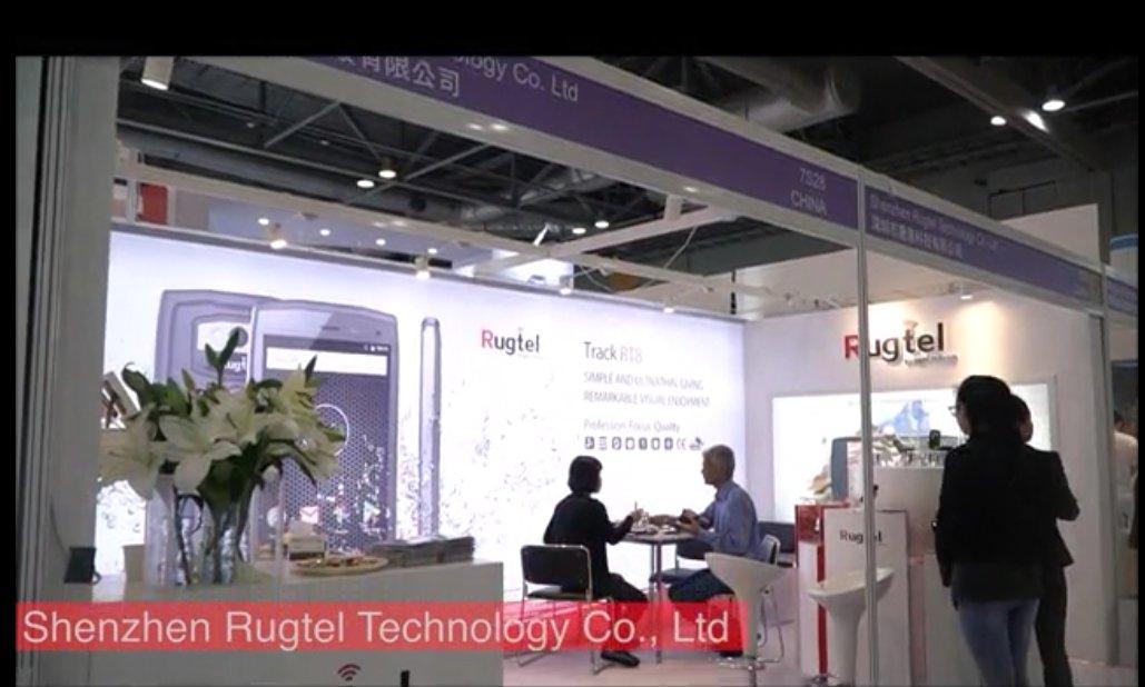 2017年香港环球资源手机展-惠意科技-展位号:7S28