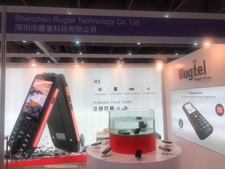 2019年香港环球资源手机展-惠意科技-展位号:5G06