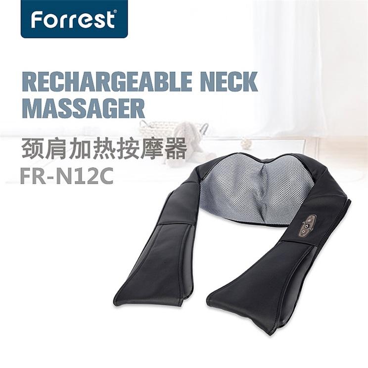 颈肩加热按摩器
