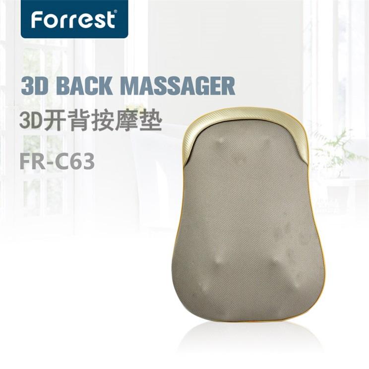 3D开背按摩垫