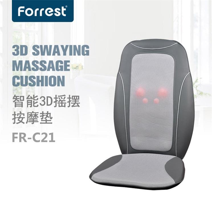 智能3D摇摆按摩垫