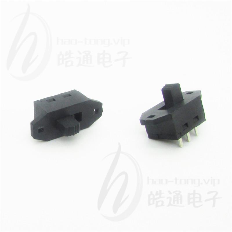 皓通haotong推荐双耳单极2位2档3针脚H25-0312PC-R电吹风波段开关