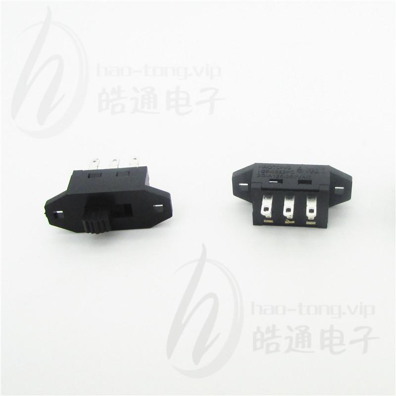 皓通haotong推荐双耳单极2位2档3孔脚H25-0312SC直发器滑动开关