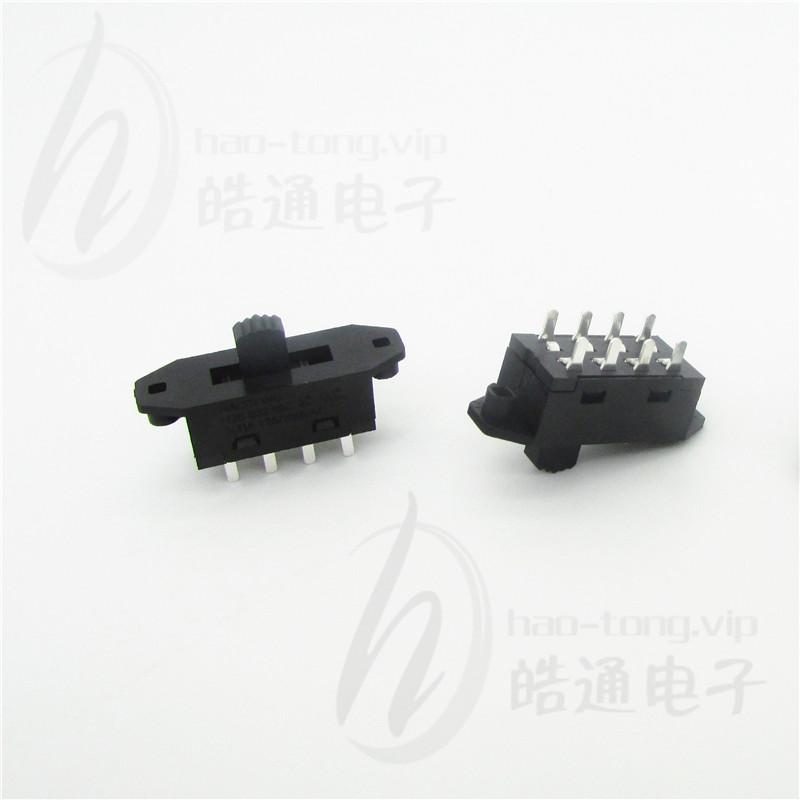 皓通haotong推荐双耳双极3位3档8针脚H25-0323PC安规TUV UL认证拨动开关