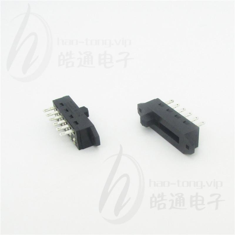 皓通haotong推荐UL认证双耳单极5位5档6孔脚H25-0315SC档位开关