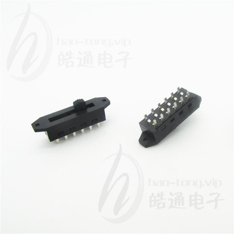 皓通haotong推荐双耳双极5位5档12针脚H25-0325PC带认证塑胶波动开关