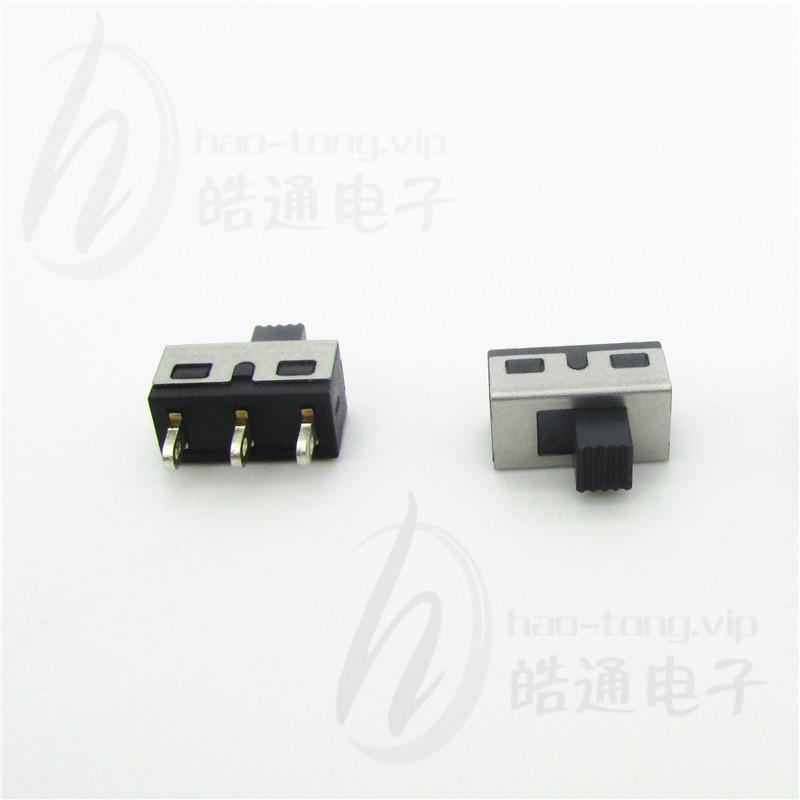 皓通haotong推荐单极2位2档3孔脚SS12D10直发器档位选择波动开关