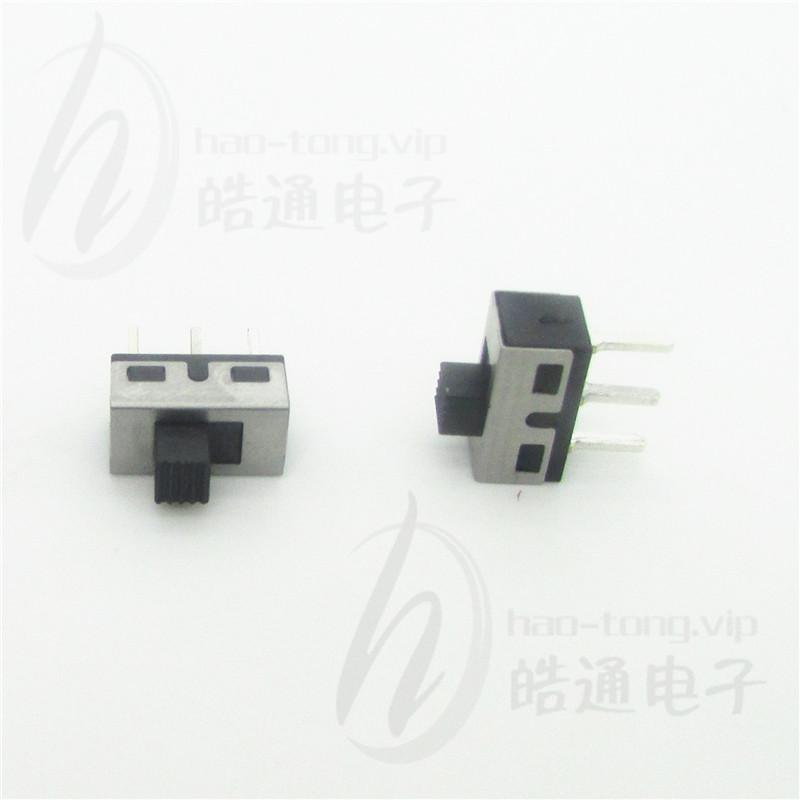 皓通haotong推荐单极2位2档3脚7mm针SS12D10功能切换波动开关
