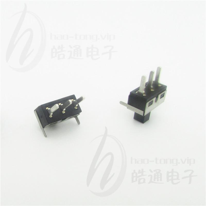 皓通haotong推荐双耳单极两位7mm针脚SS12D10档位选择滑动开关