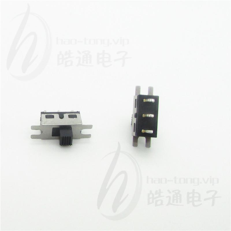 皓通haotong推荐单极2位3脚带定位脚SS12D10直发器电路板拨动开关