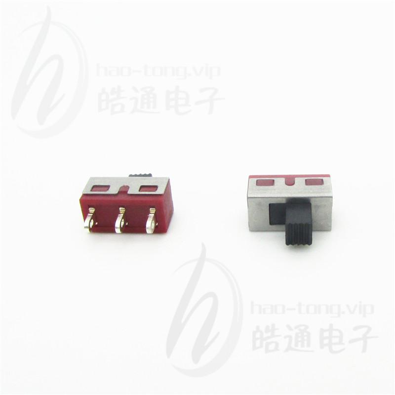 皓通电子haoswitch直销单极2位3孔脚红座SS12E05过波峰焊拨动开关