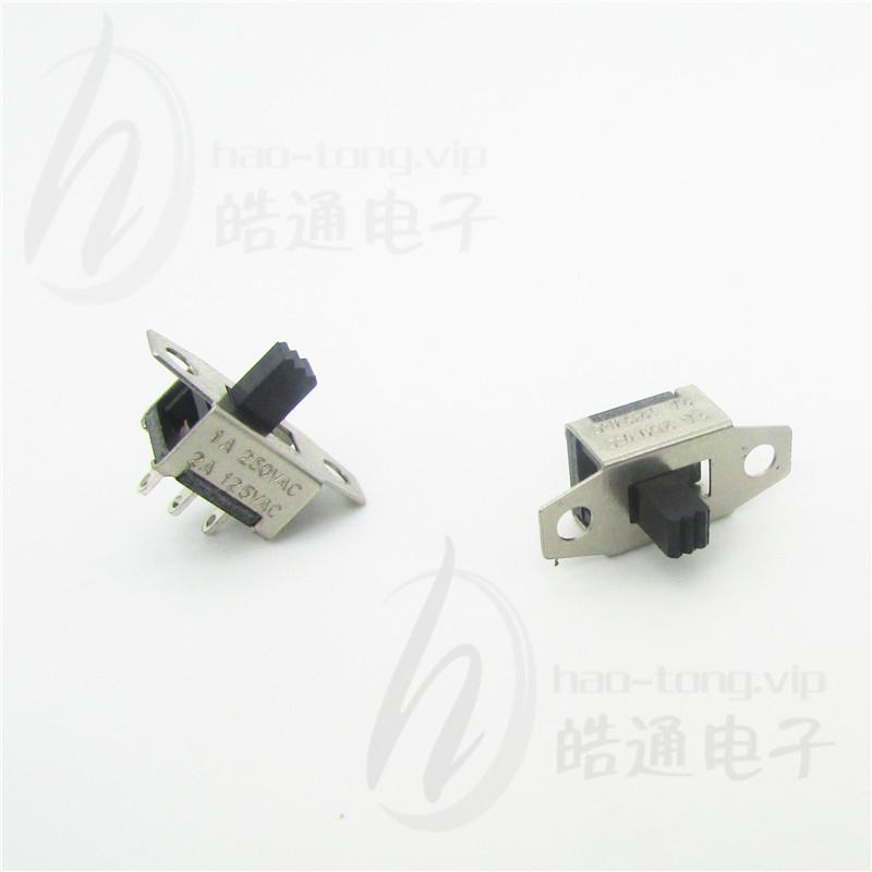 带耳单极2位三孔脚档位选择美发器波动开关