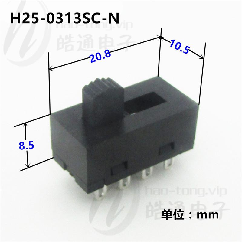 皓通haotong推荐TUV认证无耳单极3位3档4孔脚H25-0313SC滑动开关
