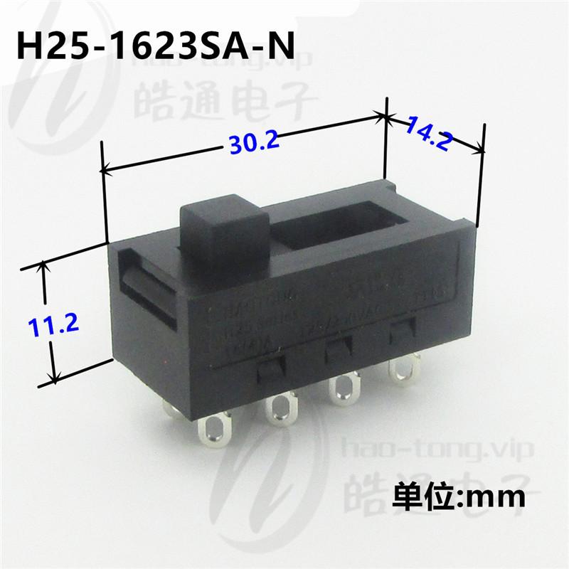 皓通haotong推荐平柄双极3位3档8孔脚H25-1623SA电源切换滑动开关