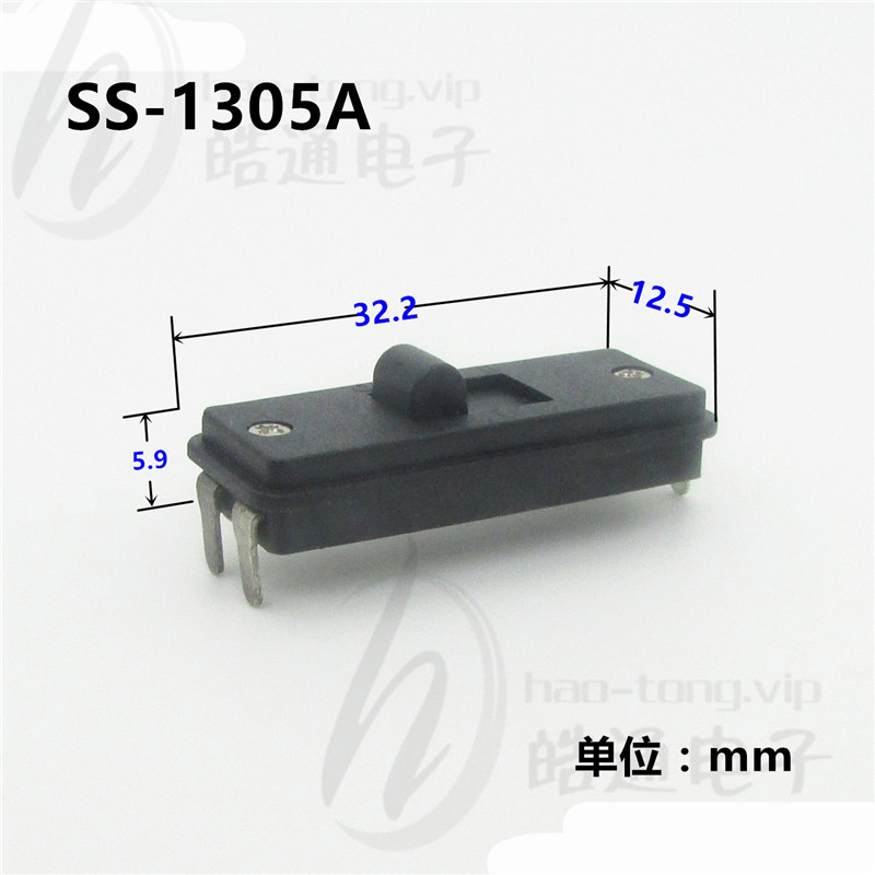 档位选择单极3位3档三弯脚SS1305A拨动开关