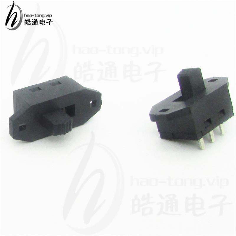 皓通haotong推荐双耳单极H25-0312PC-R电吹风波段开关2位2档3针脚