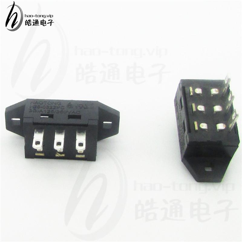 皓通haotong推荐双耳单极3孔脚H25-0312SC直发器滑动开关立式二档