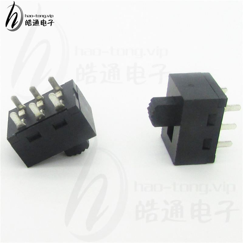 皓通haotong推荐无耳双极H25-0322PC背光源LED拨动开关3A大电流
