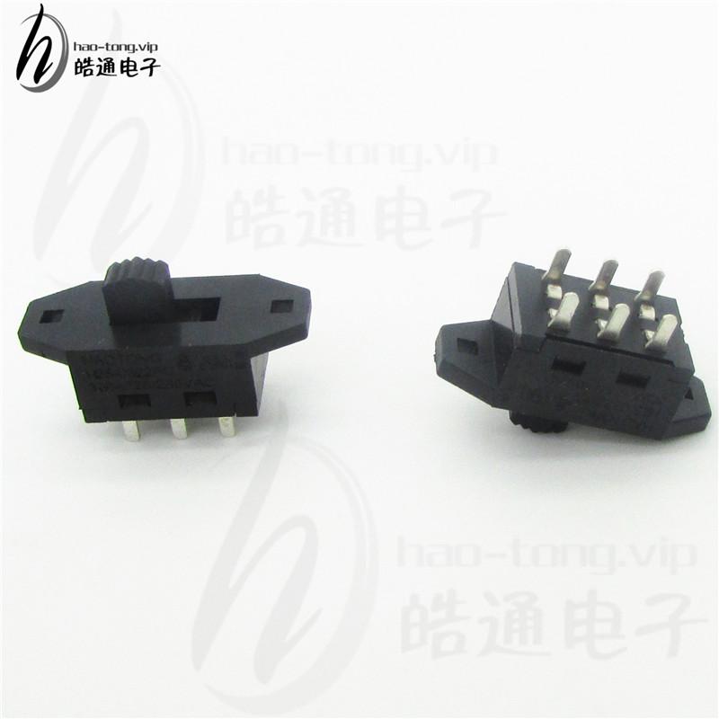 皓通haotong推荐双耳双极2位2档4针脚H25-0322PC切换电源单排开关