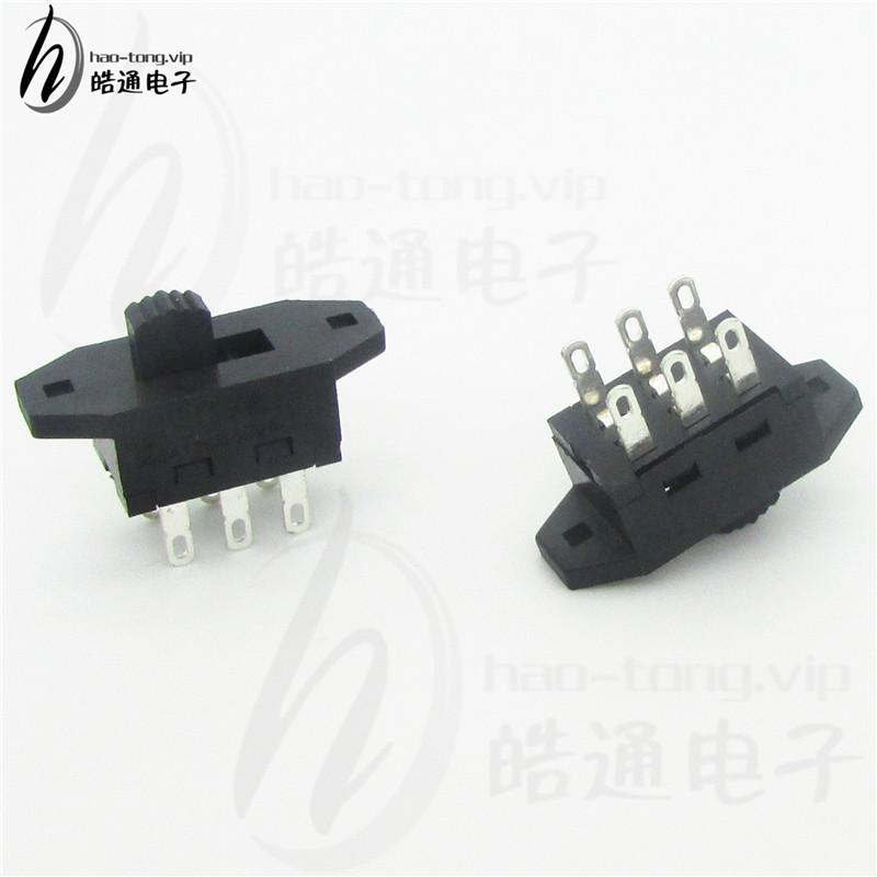 皓通haotong推荐双耳2位2档4孔脚H25-0322SC液晶屏双排拨动开关