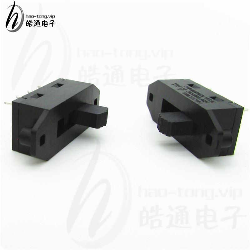 皓通haotong推荐UL有耳单极3位3档4针脚H25立式波段选择开关