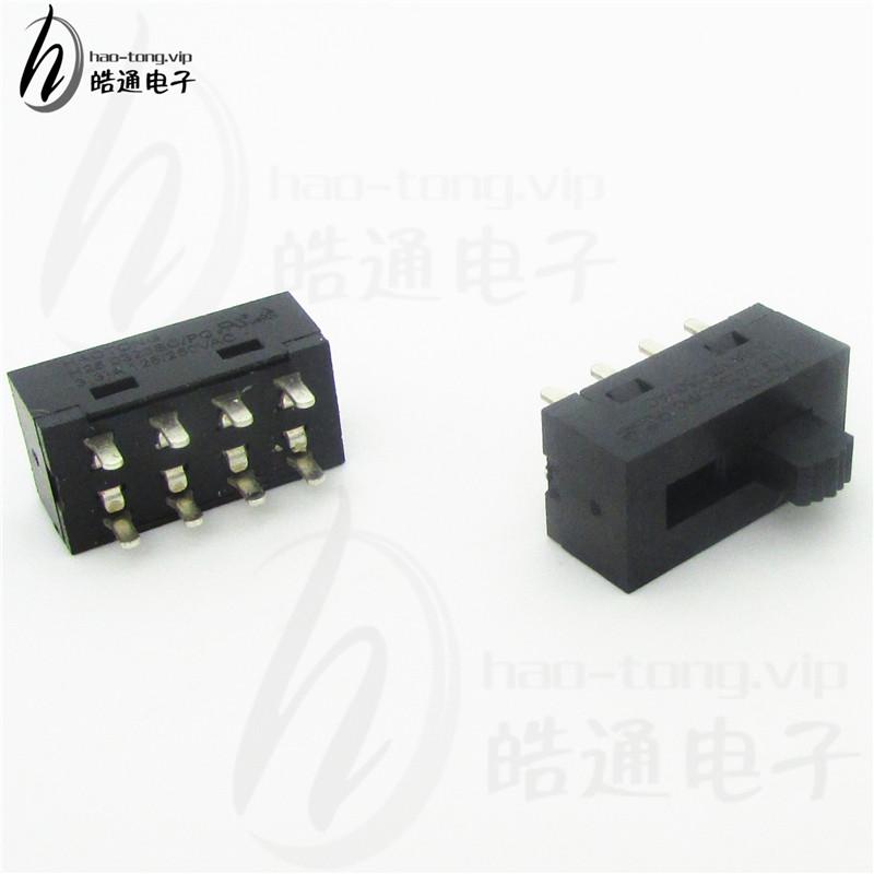 皓通haotong推荐8脚3档SS23H25-0323PC背光源功能切换拨动开关