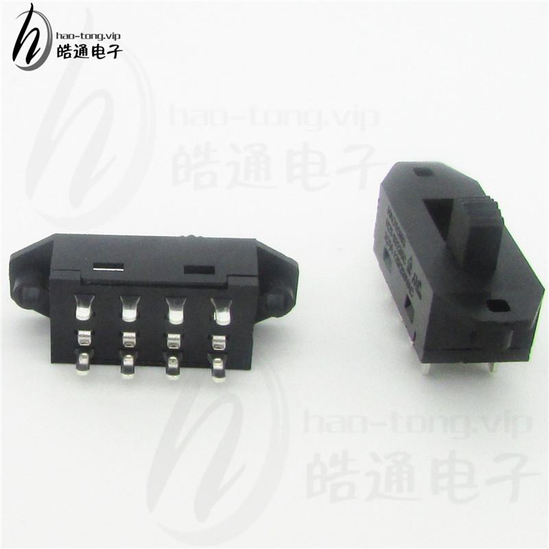 皓通haotong推荐双极3位3档H25安规TUV UL认证SS23拨动开关