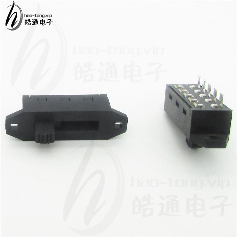 皓通haotong推荐6A 250V单极4位4档5针脚H25-03立式SS23滑动开关