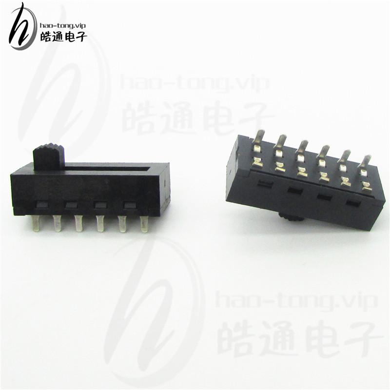 皓通haotong推荐立式单极5位5档6针脚H25-0315PC档位转换波段开关