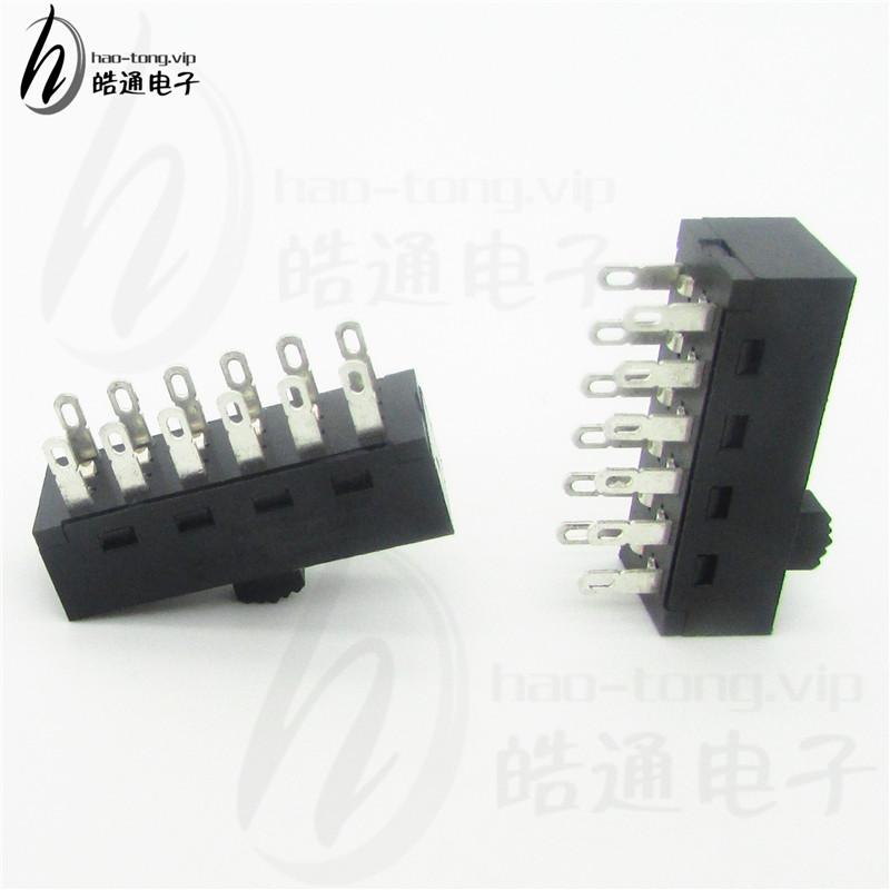 皓通haotong推荐6A 250V双极5位5档12孔脚SS23H25-0325SC波动开关