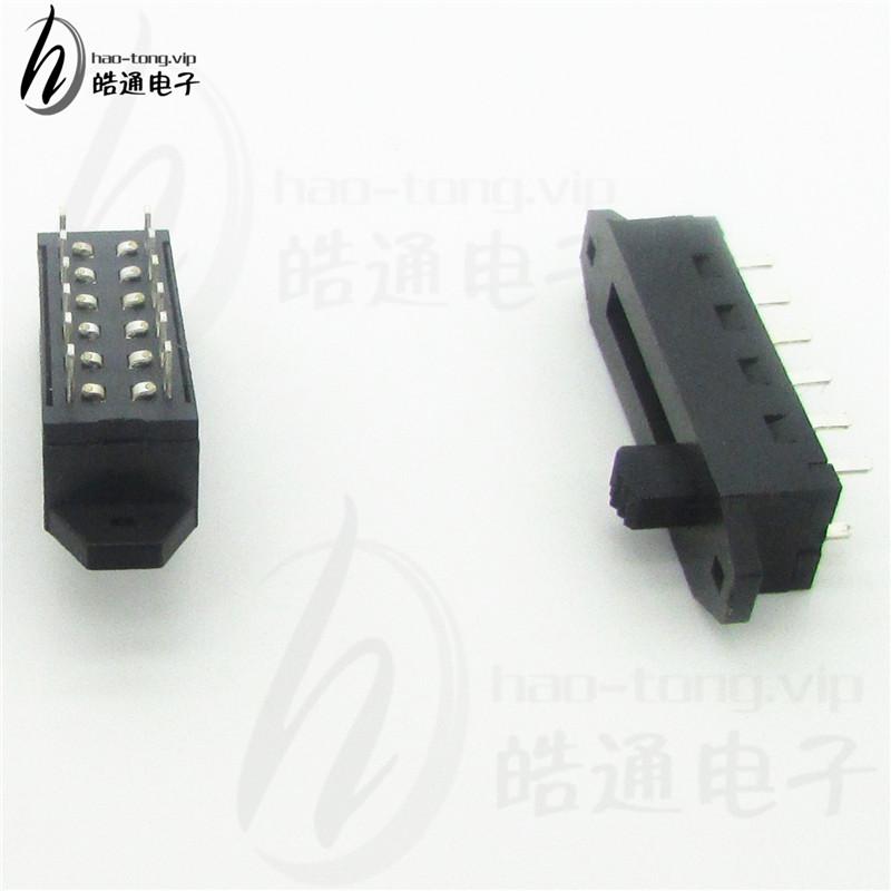 皓通haotong推荐5位5档12针脚H25-0325PC带认证塑胶双刀波动开关