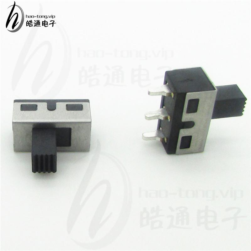 皓通haotong推荐2档3脚短针3.5mm SS12D10卷发器档位1P2T拨动开关
