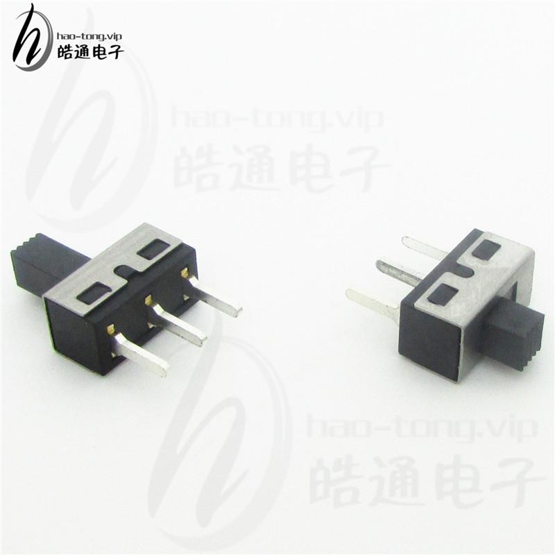 皓通haotong推荐小尺寸7mm针脚 SS12D10电吹风功能切换波动开关