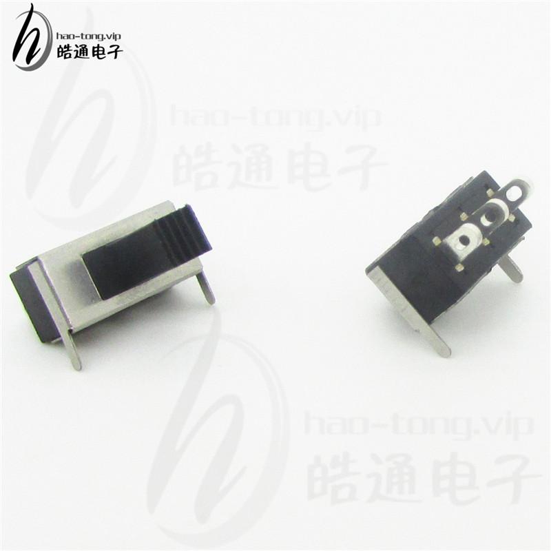 皓通直销单极2位2档3孔脚带定位脚SS12D11卷发器电源拨动开关