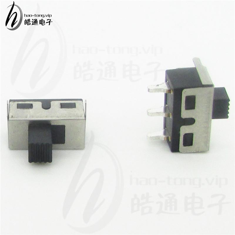皓通热销单极2位3短针带定位脚SS12D08恒流点餐灯大电流波动开关