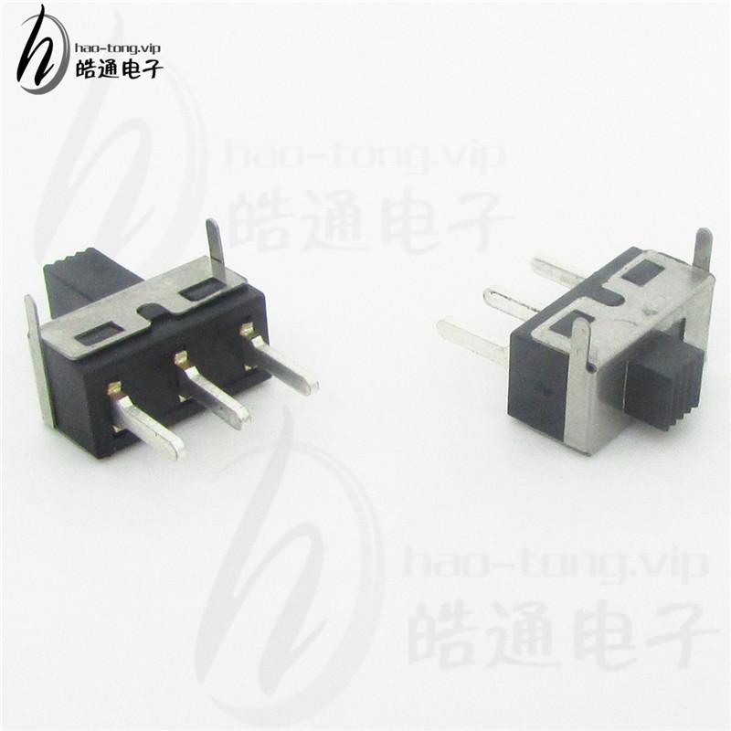 皓通热销单极2位2档7mm针带定位脚SS12E07档位选择3脚波动开关
