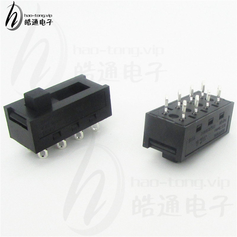 皓通haotong推荐3位3档8孔脚H25-1623SA立式双排电源切换滑动开关