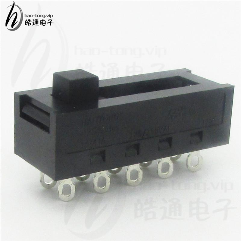 皓通电子热销4档10孔脚H25-1624SA档位选择大电流双排滑动开关