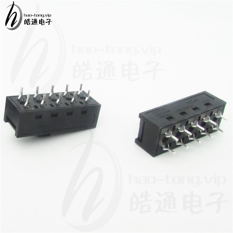 皓通haotong推荐4档10尖脚H25-1624手动工具电源档位选择滑动开关