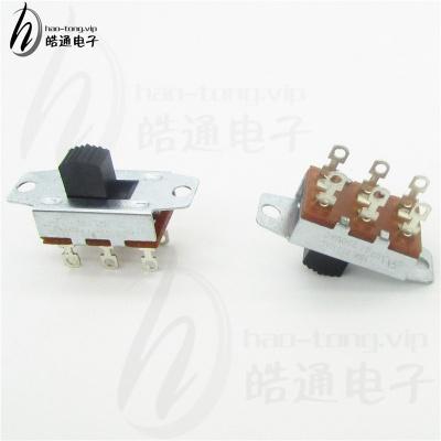 皓通haotong推荐档位选择2位2档6孔脚SS-22L03美容设备拨动开关