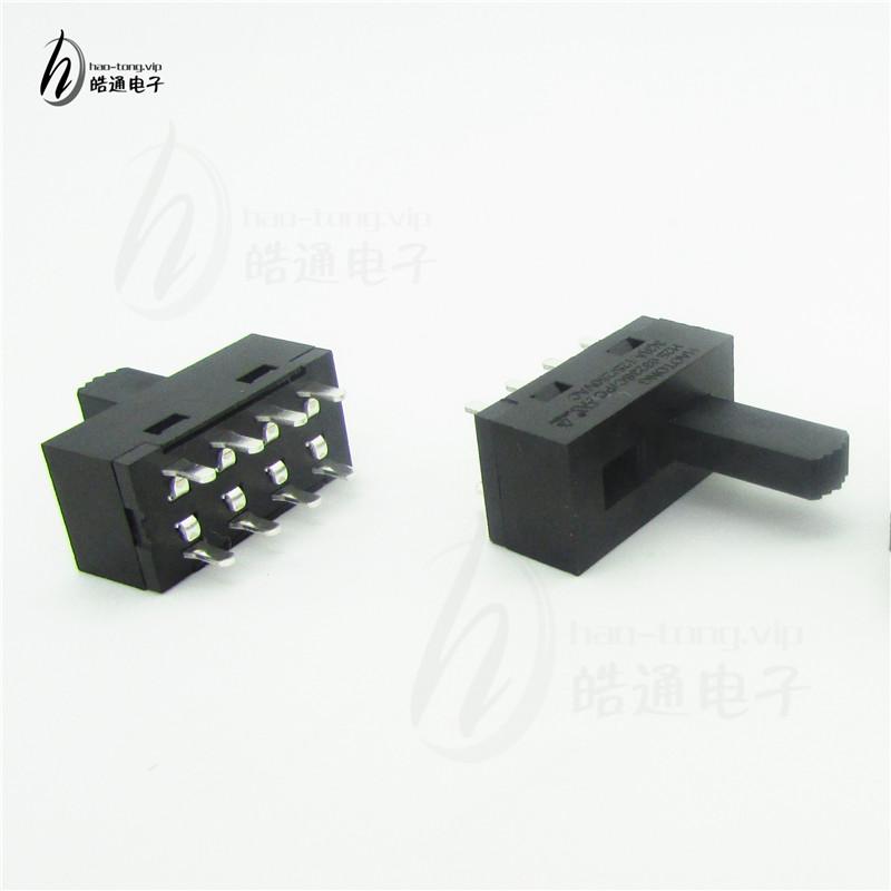 皓通haotong推荐无耳双极三位8脚H25-0323PC黑色塑胶灯具拨动开关