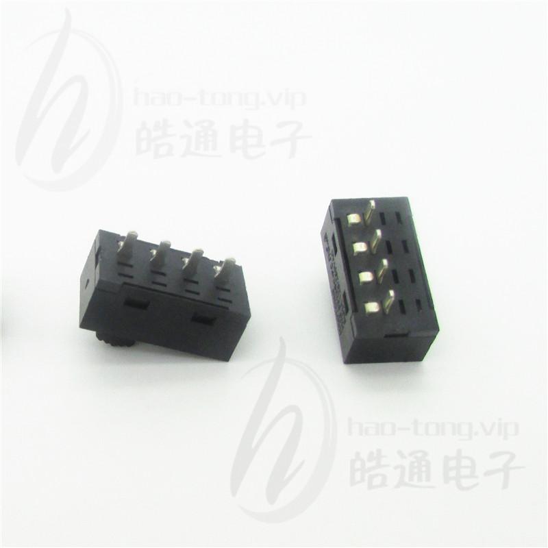 皓通haotong正品SS23H25档位开关 LED户外灯板选色波段式切换开关