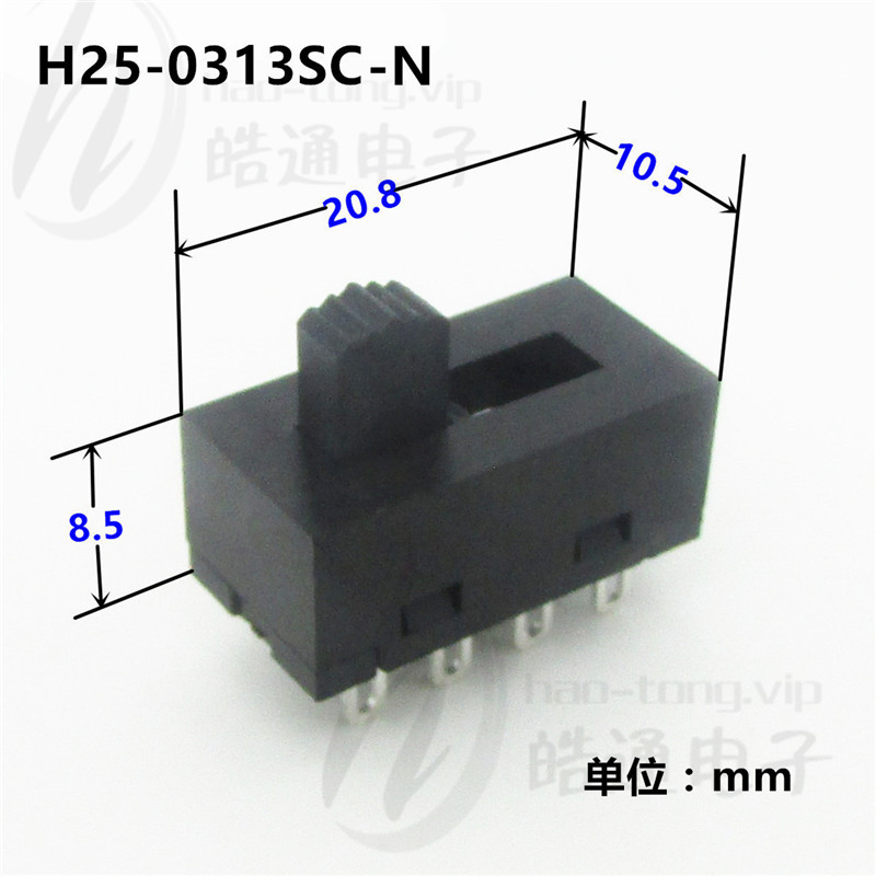 皓通haotongTUV认证贴片拨动开关耐高温圆形灯盘SS23H25滑动开关