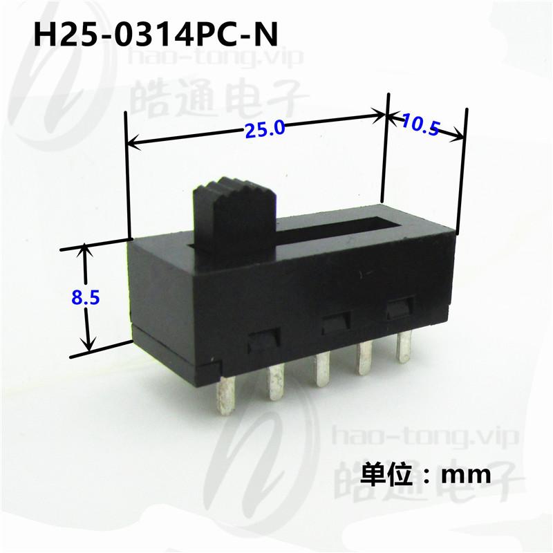皓通haotong正品无耳单极4位地暖垫调温档位选择SS23H25波段开关